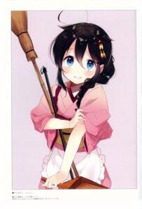 Rating: Safe Score: 0 Tags: kantai_collection kimono shigure_(kancolle) tagme User: kiyoe