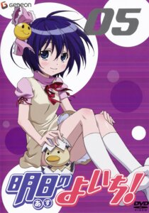 Rating: Safe Score: 6 Tags: asu_no_yoichi disc_cover dress ikaruga_kagome morishima_noriko User: acas