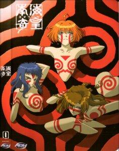 Rating: Questionable Score: 4 Tags: naked neo_ranga shimabara_minami shimabara_ushio shimabara_yuuhi User: WhiteExecutor