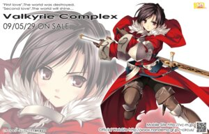 Rating: Safe Score: 9 Tags: akisoba kylayne_priera valkyrie_complex User: acas