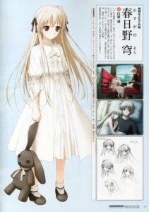 Rating: Questionable Score: 27 Tags: dress hashimoto_takashi kasugano_haruka kasugano_sora profile_page sphere yosuga_no_sora User: admin2