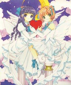Rating: Safe Score: 10 Tags: card_captor_sakura clamp daidouji_tomoyo kinomoto_sakura lolita_fashion wings User: Radioactive