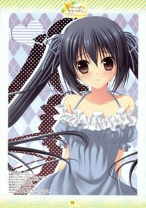 Rating: Safe Score: 32 Tags: dress egoistic_honey hazumi_rio k-on! nakano_azusa paper_texture User: admin2