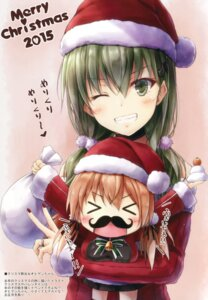 Rating: Safe Score: 32 Tags: christmas kantai_collection suien suzuya_(kancolle) User: Twinsenzw