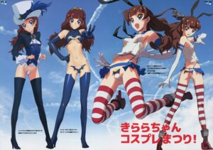 Rating: Questionable Score: 15 Tags: amanogawa_kirara ass bottomless cosplay go!_princess_pretty_cure heels kantai_collection maebari nopan pretty_cure shimakaze_(kancolle) tagme thighhighs User: Radioactive
