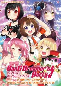 Rating: Safe Score: 7 Tags: bang_dream! hanamame_(yamamori) maruyama_aya minato_yukina mitake_ran toyama_kasumi tsurumaki_kokoro User: saemonnokami