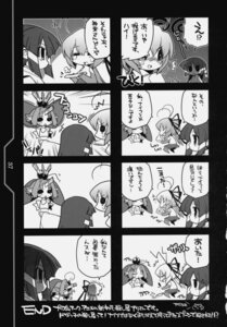 Rating: Safe Score: 2 Tags: 4koma kagura_(prism_ark) kotamaroom kotamaru litte_ratus monochrome prism_ark User: Radioactive