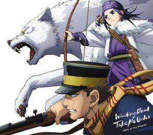 Rating: Safe Score: 9 Tags: asian_clothes asirpa disc_cover golden_kamuy gun sugimoto_saichi uniform weapon User: saemonnokami