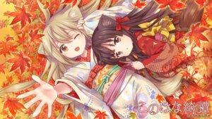 Rating: Safe Score: 48 Tags: amano_sakuya animal_ears kimono konohana_kitan sakura_(konohana_kitan) tail yuzu_(konohana_kitan) User: Mr_GT