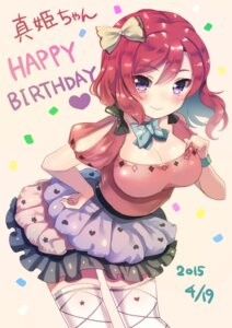 Rating: Safe Score: 14 Tags: cleavage dress hikarino love_live! nishikino_maki thighhighs User: Mr_GT