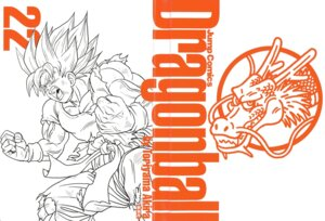 Rating: Safe Score: 2 Tags: dragon_ball male monochrome son_goku toriyama_akira User: Radioactive