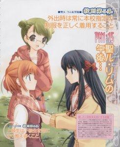 Rating: Safe Score: 4 Tags: hyuuga_kizuna maki_chitose minamoto_chikaru natsume_remon seifuku strawberry_panic User: Juhachi