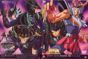 Rating: Safe Score: 2 Tags: phoenix_ikki saint_seiya screening User: kyoushiro