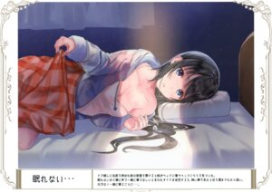 Rating: Safe Score: 27 Tags: hanekoto User: kiyoe