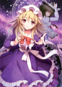 Rating: Safe Score: 102 Tags: an2a dress maribel_han touhou usami_renko wind_mail User: yong