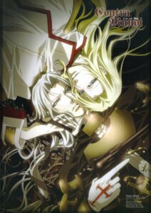 Rating: Safe Score: 3 Tags: abel_nightroad cain_nightroad gun male nakajima_atsuko trinity_blood User: Radioactive