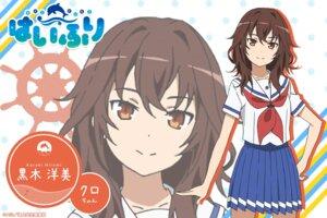 Rating: Safe Score: 28 Tags: high_school_fleet kuroki_hiromi seifuku wallpaper User: Korino