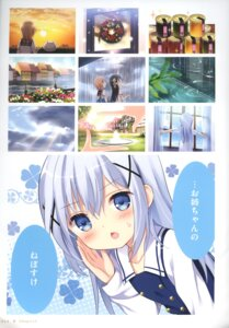Rating: Safe Score: 27 Tags: gochuumon_wa_usagi_desu_ka? koi User: fireattack