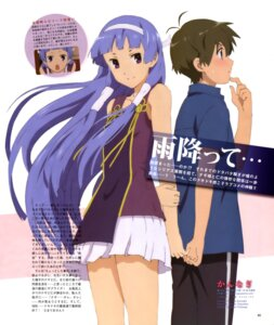 Rating: Safe Score: 6 Tags: kannagi_crazy_shrine_maidens kawasaki_aika mikuriya_jin nagi User: Aurelia