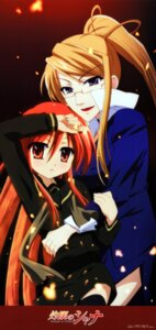 Rating: Safe Score: 6 Tags: margery_daw ootsuka_mai seifuku shakugan_no_shana shana User: Radioactive