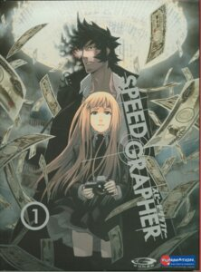 Rating: Safe Score: 7 Tags: kozaki_yuusuke saiga_tatsumi speed_grapher tennouzu_kagura User: Radioactive