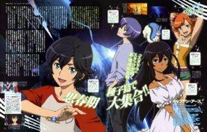 Rating: Safe Score: 17 Tags: arashi_teppei captain_earth kanno_hiroki manatsu_daichi mutou_hana yomatsuri_akari User: drop