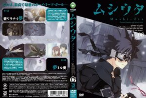 Rating: Safe Score: 5 Tags: disc_cover kusuriya_daisuke mushi_uta ruroo User: Radioactive