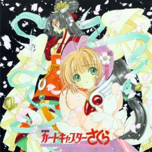 Rating: Safe Score: 3 Tags: card_captor_sakura clamp kinomoto_sakura madoushi User: Radioactive