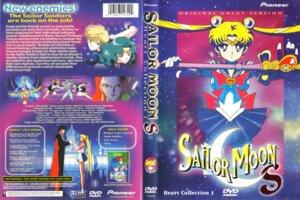 Rating: Safe Score: 2 Tags: chiba_mamoru disc_cover kaiou_michiru kaorinite sailor_moon screening tenou_haruka tsukino_usagi User: UtauAngel