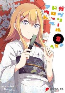 Rating: Safe Score: 7 Tags: gabriel_dropout kimono tagme tenma_zeruel_white umbrella User: kiyoe