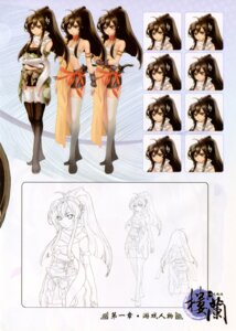 Rating: Safe Score: 5 Tags: 5r_studio bleed_through character_design expression loulan thighhighs xiaolei User: xixicomic