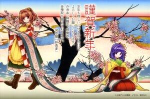 Rating: Safe Score: 14 Tags: dress harukawa_moe hieda_no_akyuu kimono motoori_kosuzu touhou User: drop