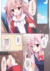 Rating: Safe Score: 9 Tags: izumi_yuhina User: kiyoe