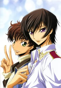 Rating: Safe Score: 9 Tags: code_geass kimura_takahiro kururugi_suzaku lelouch_lamperouge male User: Radioactive