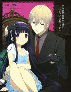Rating: Safe Score: 44 Tags: dress heterochromia inu_x_boku_ss miketsukami_soushi shirakiin_ririchiyo User: Radioactive