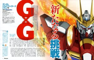 Rating: Safe Score: 8 Tags: arisawa_hiroshi gundam gundam_build_fighters gundam_build_fighters_try mecha User: drop
