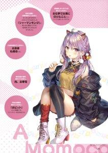 Rating: Safe Score: 33 Tags: animal_ears heels momoko_(momopoco) nekomimi skirt_lift tail thighhighs User: drop
