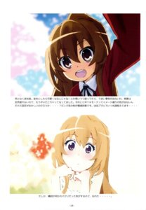 Rating: Safe Score: 4 Tags: aisaka_taiga sato satosute toradora! User: Radioactive