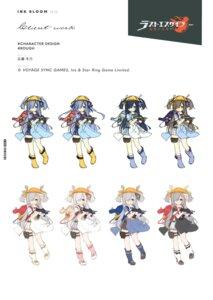 Rating: Safe Score: 7 Tags: gun kinako_kona sketch User: BattlequeenYume