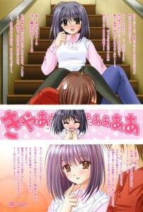 Rating: Safe Score: 4 Tags: lovely_idol nishimata_aoi thighhighs yuuki_touko User: syaoran-kun