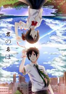 Rating: Safe Score: 12 Tags: cen_(cenll) kimi_no_na_wa miyamizu_mitsuha seifuku tachibana_taki User: charunetra
