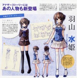 Rating: Safe Score: 20 Tags: character_design ef_~a_fairytale_of_the_two~ hayama_mizuki_(angel's_sunday) seifuku shouna_mitsuishi tenshi_no_nichiyoubi thighhighs User: admin2