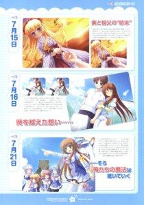 Rating: Safe Score: 3 Tags: fujikura_itsuki ichinose_yuuka mochizuki_maho seifuku tsunagaru★bangle tsunomiya_shizuku windmill yuunagi_juri User: admin2