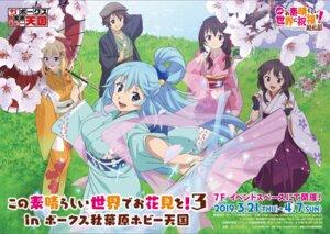 Rating: Safe Score: 18 Tags: aqua_(kono_subarashii_sekai_ni_shukufuku_wo!) japanese_clothes kimono kono_subarashii_sekai_ni_shukufuku_wo! megumin raratina_dustiness_ford satou_kazuma umbrella yunyun_(kono_subarashii_sekai_ni_shukufuku_wo!) User: Spidey