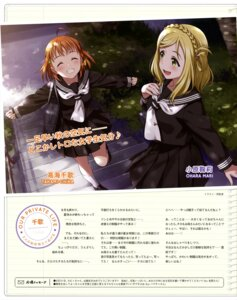Rating: Safe Score: 8 Tags: inou_shin love_live!_sunshine!! ohara_mari seifuku takami_chika User: drop