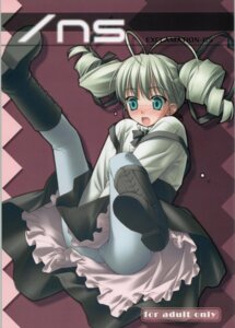 Rating: Questionable Score: 8 Tags: exclamation hashimoto_takashi pantyhose User: Radioactive