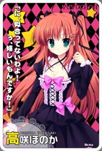 Rating: Safe Score: 34 Tags: cleavage digital_version dress mitha nanawind takasaki_honoka yuyukana User: blooregardo