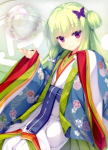 Rating: Safe Score: 81 Tags: japanese_clothes murasame_(senren_banka) muririn senren_banka yuzu-soft User: RKO