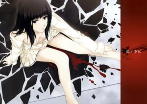 Rating: Questionable Score: 38 Tags: blood cleavage kara_no_shoujo kuchiki_touko no_bra sugina_miki User: fireattack