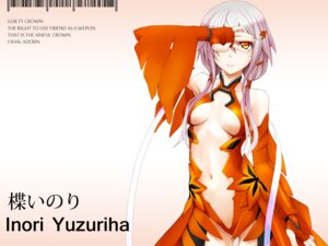 Rating: Questionable Score: 39 Tags: bodysuit cleavage guilty_crown mutsuki_ginji underboob wallpaper yuzuriha_inori User: GeniusMerielle